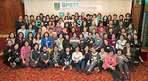BPS77Group.jpg