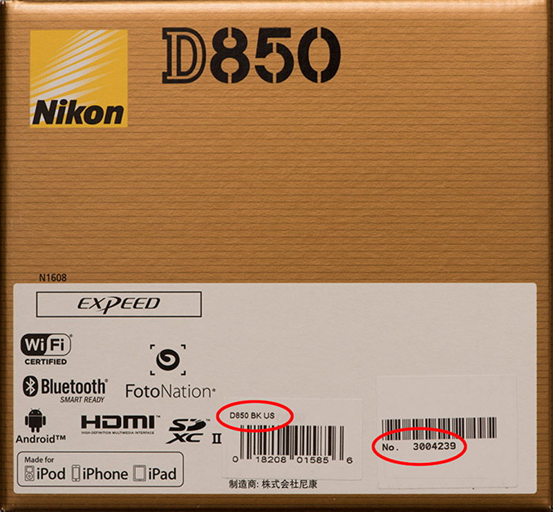 D810 serial numbers - any USA versions that do not start