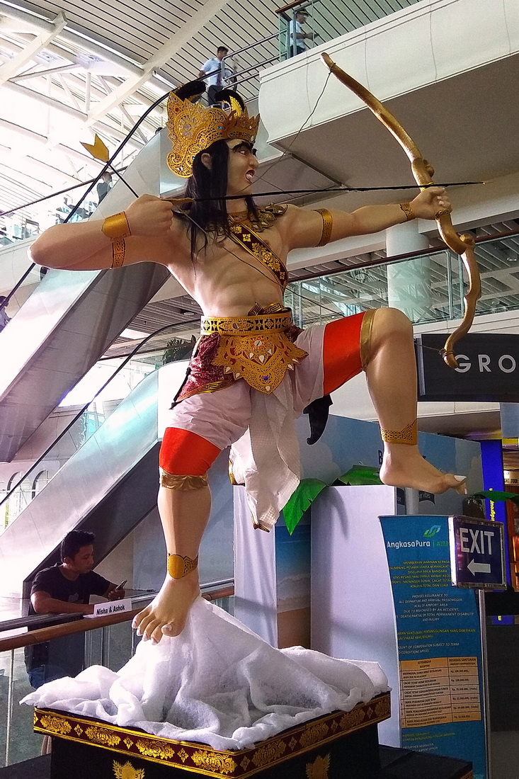 Bali Arjuna at Airport.jpg